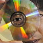disc_226b