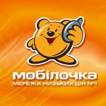 mobilochka