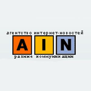 ain_wh1