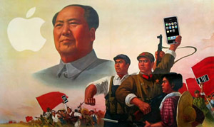 iphone-china-communists