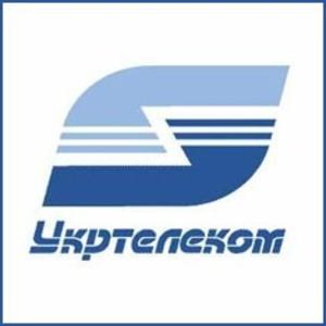 """""""Укртелеком"""" снизил тарифы на доступ к канализации"""