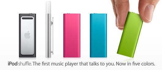 apple-ipod-shuffle-mp3-player