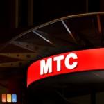 МТС вернет деньги за телефон