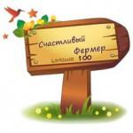 Mail.ru и «В контакте» борятся за разработчиков игр