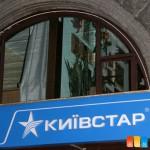 «Киевстар» упростил доступ к WAP-версии системы самообслуживания