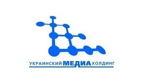 УМХ объединила продажи ресурсов на базе Bigmir-Internet, а Оксана Матвейчук ушла из холдинга
