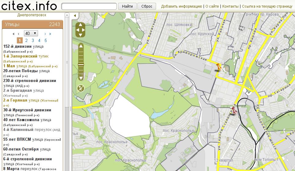 Краш-тест стартапа: городские карты Citex.info