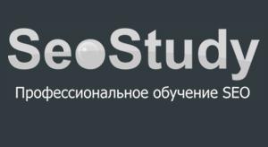 """Приглашаем на семинар от SEO Study """"Продвижение сайта своими силами"""""""