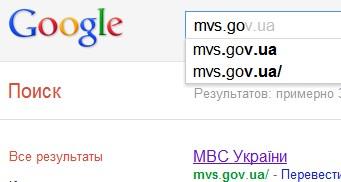 Из-за атаки хакеров сайт МВД и сайт Президента попали в ТОП-5 запросов Google