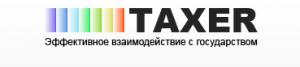 Сервис электронной отчетности Taxer представил ряд важных обновлений