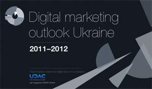 Как выглядит рынок digital-маркетинга в Украине – исследование UDAC