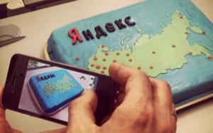 """В новой iOS компания Apple частично использовала """"Яндекс.Карты"""" вместо карт Google"""