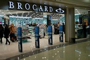 Brocard откроет интернет-магазин