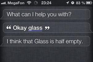 Siri научилась подшучивать над Google Glass, иногда саркастически