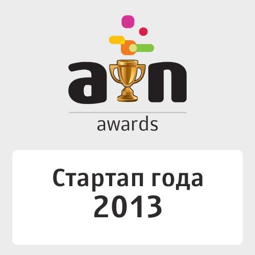 startup-awards14