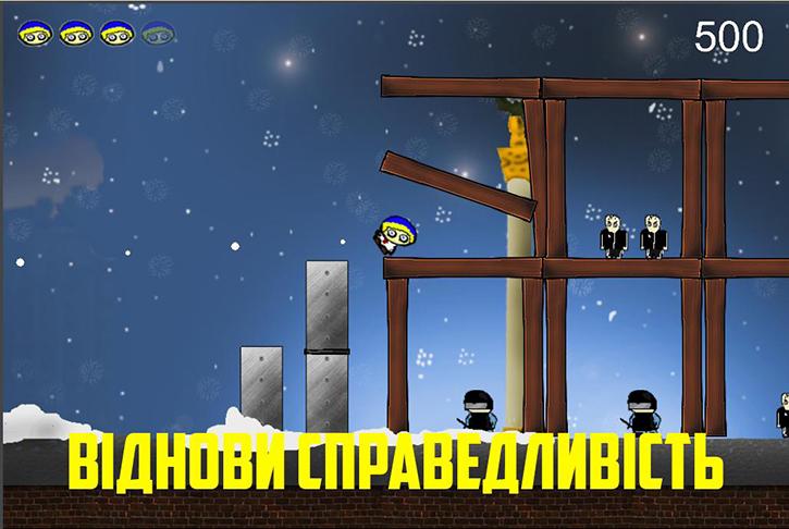 5 мобильных игр про революцию в Украине