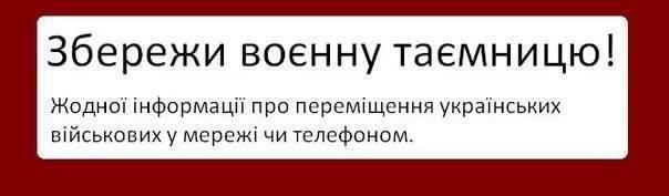 10003128_672788612783647_1300450431_n