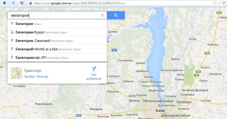 Большинство мировых онлайн-карт пока признают Крым частью Украины