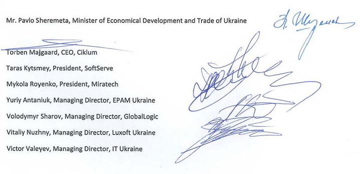 Украину сделают аутсорсинговой Долиной Европы