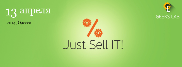 Just_sell_IT_img