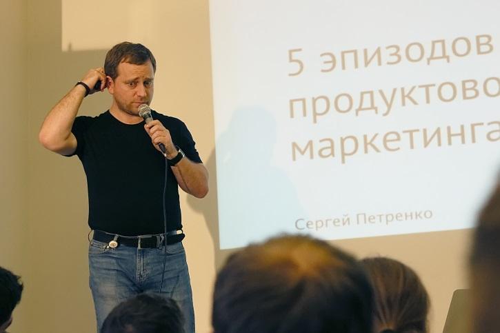 petrenko9