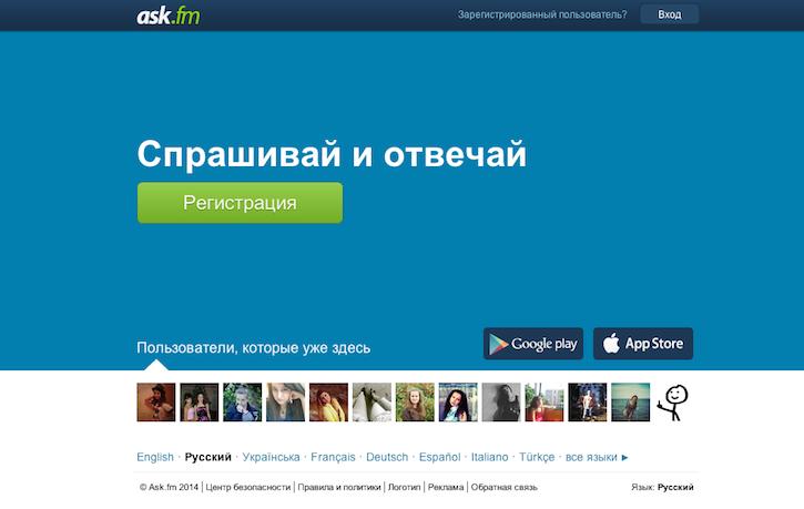Знімок екрана 2014-06-09 о 13.34.07