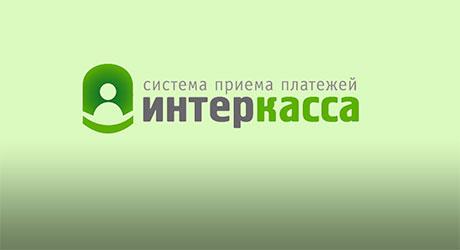 """Украинская платежная система """"Интеркасса"""" сменила владельца – кредиторы негодуют"""