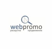 8webpromo
