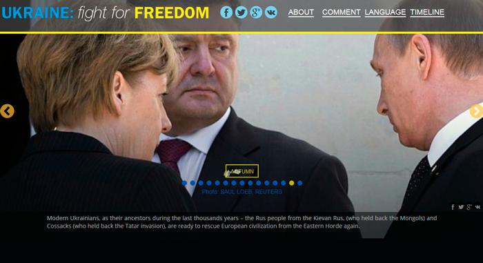 Волонтеры запустили фотосайт о новейшей истории Украины на 11 языках