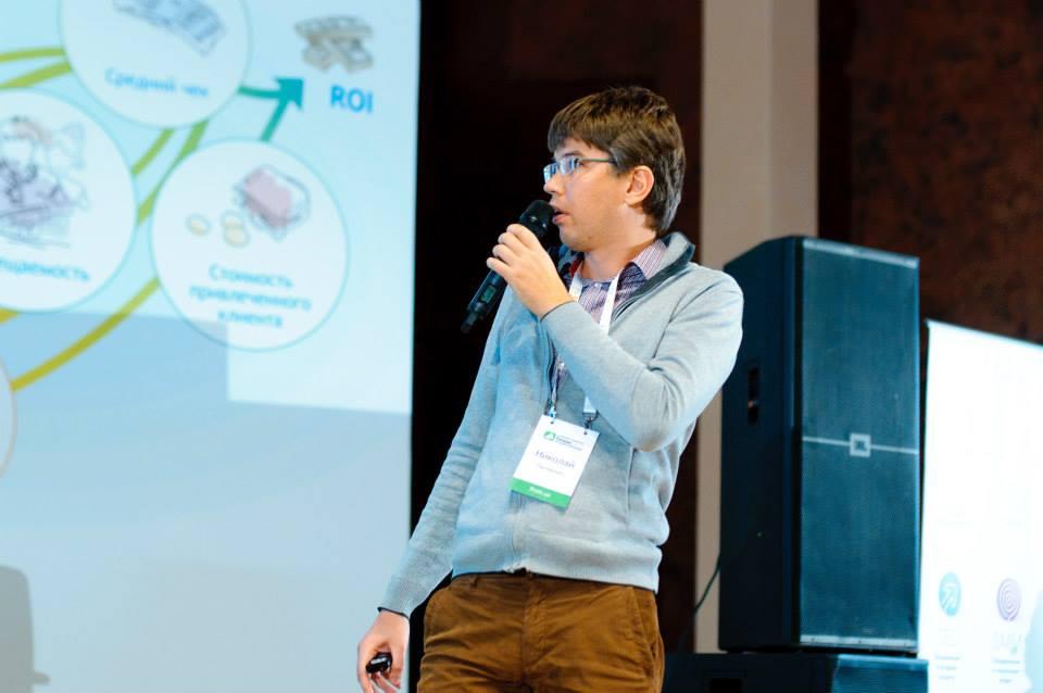 Николай Палиенко: как развивался малый e-Сommerce Украины в 2014 году