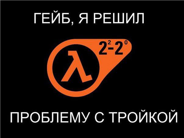 half-life7