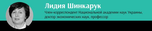 FSE_Speakers_633x132_shinkaruk