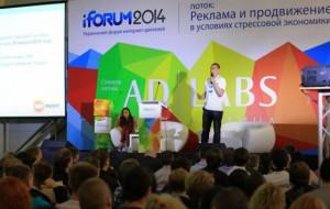 iForum 2015: выживание бизнеса в кризис, волонтерские проекты и слухи о SVOD