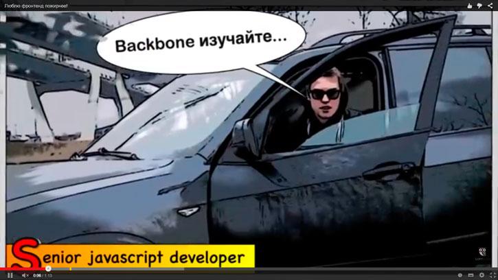 Уроки программирования на YouTube-2