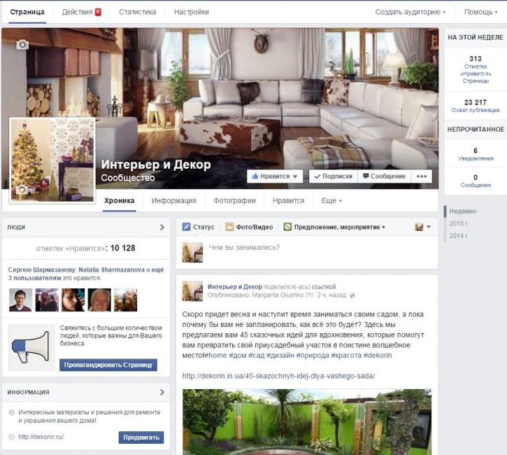 facebook-ads6