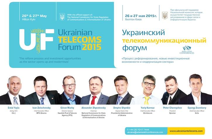 Ukr_Telecom_Brochure_EngRus.indd