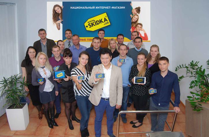 Skidka.ua привлекла $250 000 за 10% в компании
