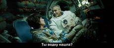 13-gravity