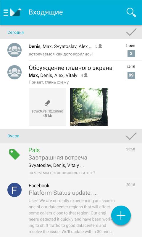 1.0.mailto-Inbox