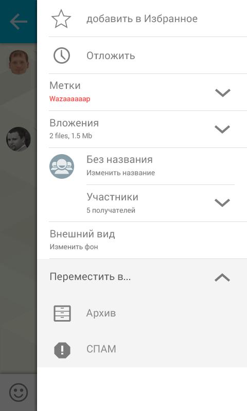 2.1.1.mailto-Conversation_Options