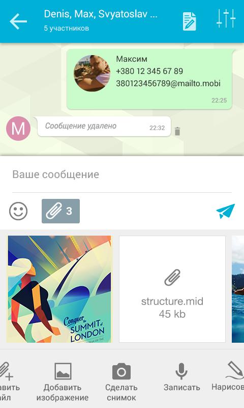 2.1.mailto-Conversation_Enviroment