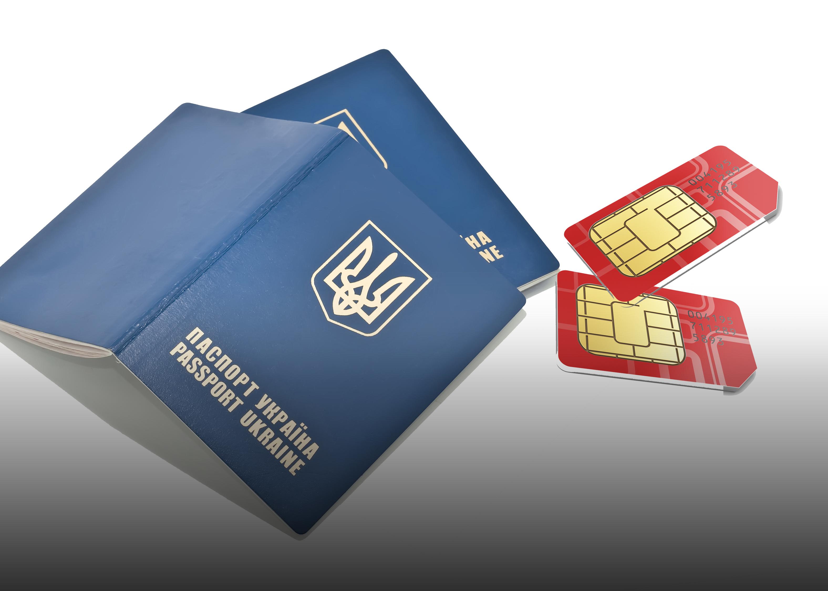 SIM-карты по паспорту все ближе: осталось только подтверждение Кабмина