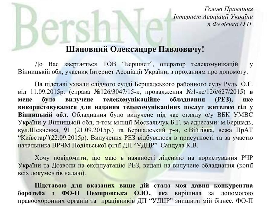 bersh4