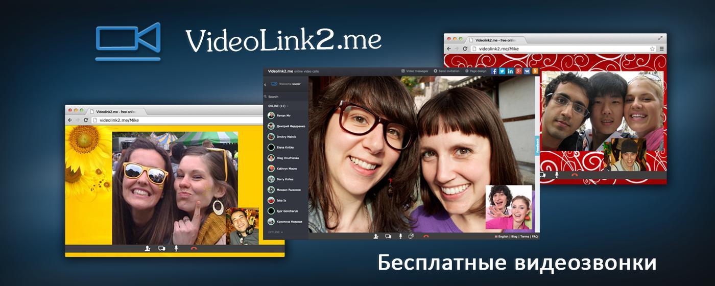 videoLink1400x560