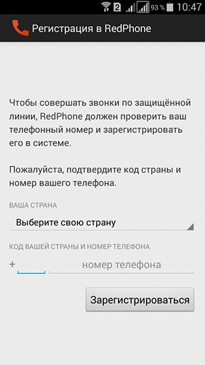 1.1 Android