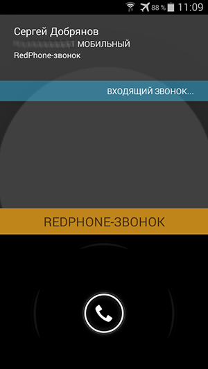 3.1 Android