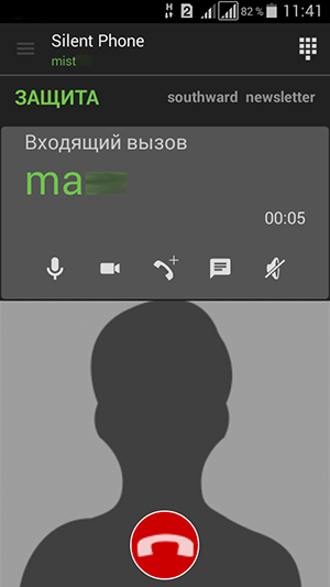 4.2 Android