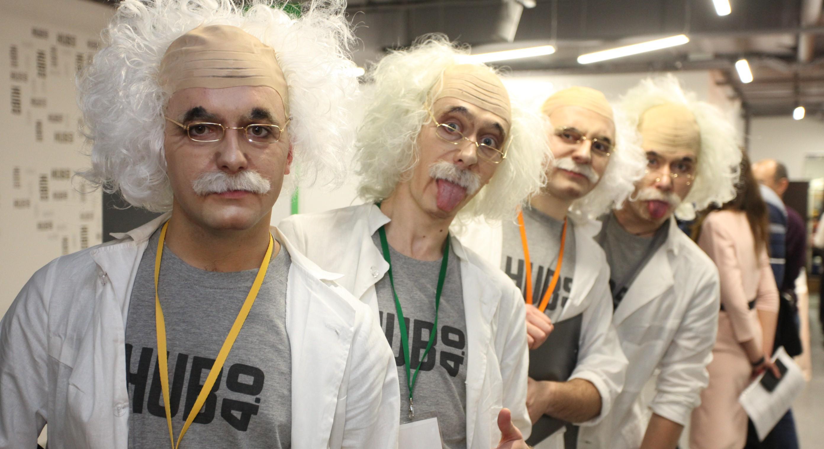 Эйнштейны, нетворкинг и 10 украинских инноваций. HUB 4.0 открылся