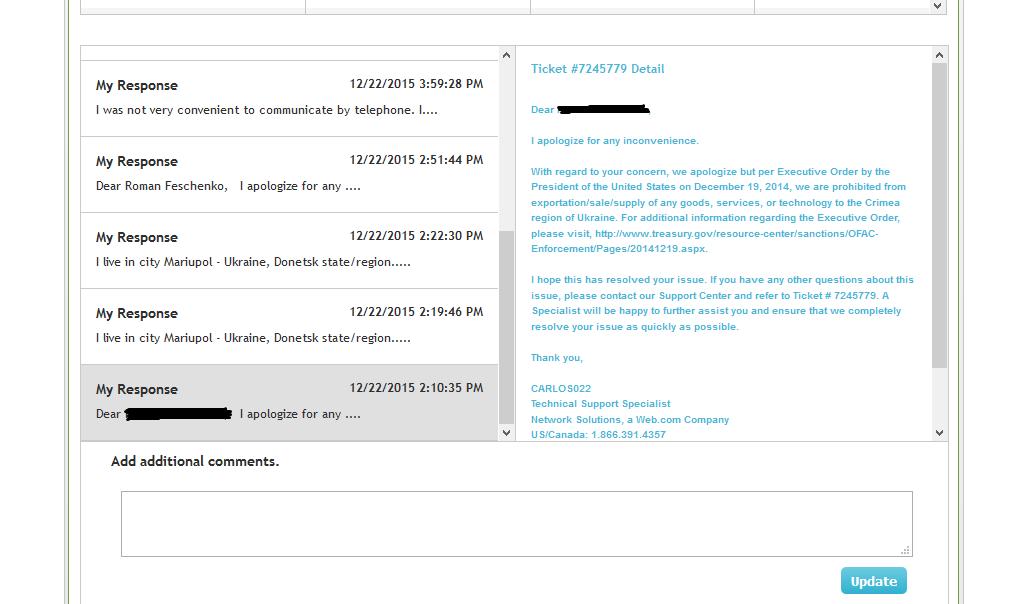 Переписка пользователя с технической поддержкой сервиса
