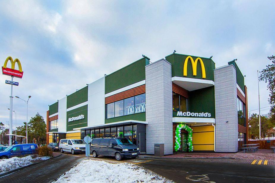 Фото: со страницы McDonald's в Facebook